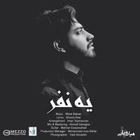 Milad Babaei - 'Ye Nafar'