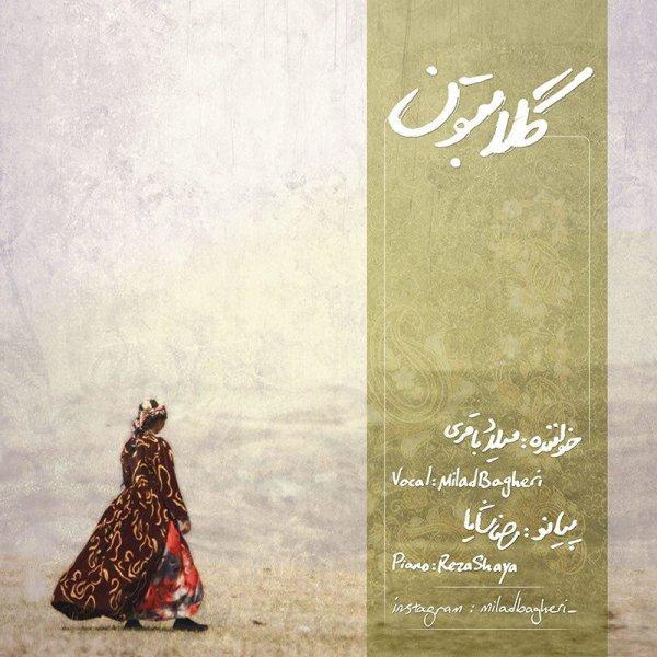 Milad Bagheri - 'Golabatoon'