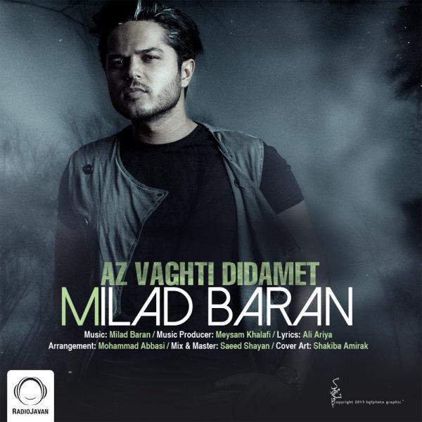 Milad Baran - 'Az Vaghti Didamet'