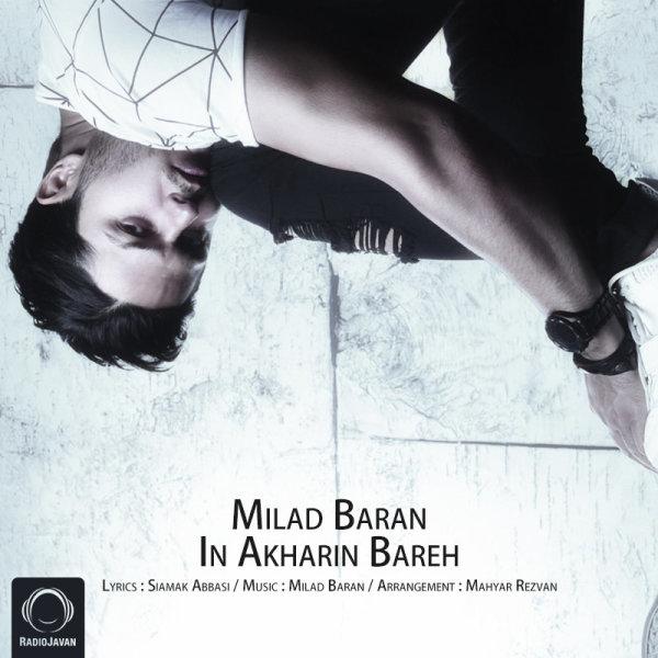 Milad Baran - 'In Akharin Bareh'
