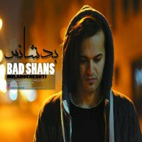 Milad Beheshti - 'Bad Shans'