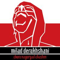 Milad Derakhshani - 'Chera Nageryad Chashm'