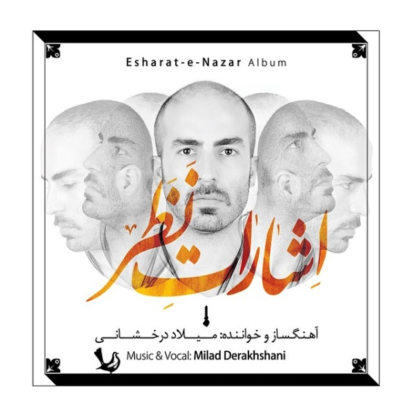 Milad Derakhshani - 'Esharate Nazar'