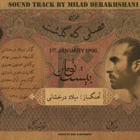 Milad Derakhshani - 'Fasli Ke Gozasht'
