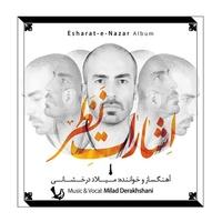 Milad Derakhshani - 'To Maro'