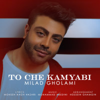 Milad Gholami - 'To Che Kamyabi'