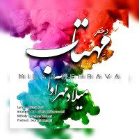 Milad Mehrava - 'Dokhtar E Mahtab'