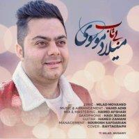 Milad Mousavi - 'Bitab'