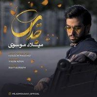 Milad Mousavi - 'Jodaei'