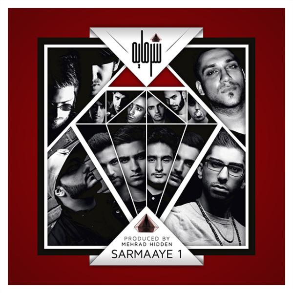 Various Artists - Sarmaaye 1