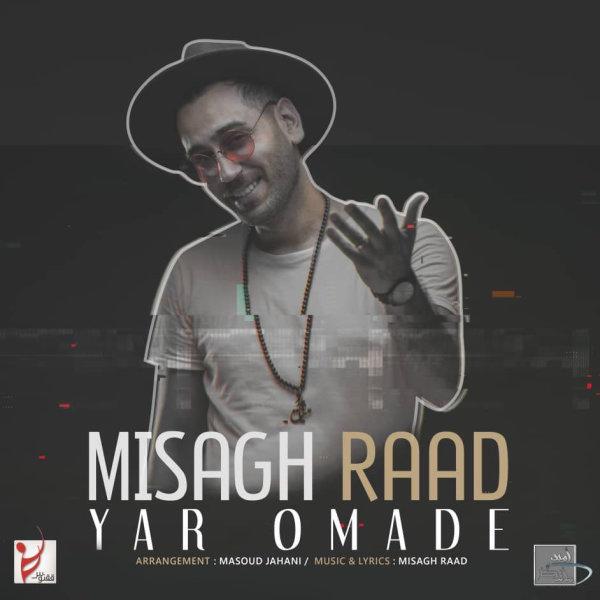 Misagh Raad - Yar Omade