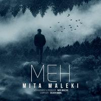 Mita Maleki - 'Meh'