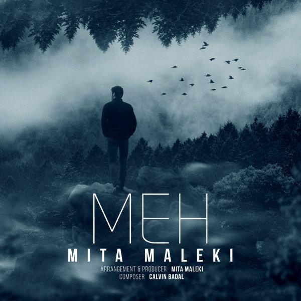Mita Maleki - Meh