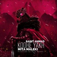 Mita Maleki & Saint Ahmad - 'Koohe Yakh'