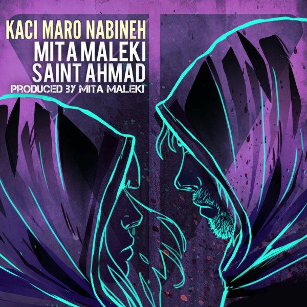 Mita Maleki & Saint Ahmad - Kasi Maro Nabineh
