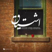 Mobin Ahmadinia - 'Eshtiyagh'