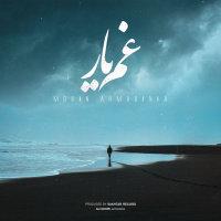 Mobin Ahmadinia - 'Ghame Yar'
