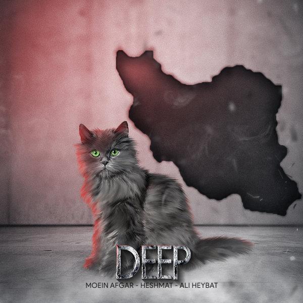 Various Artists - Deep