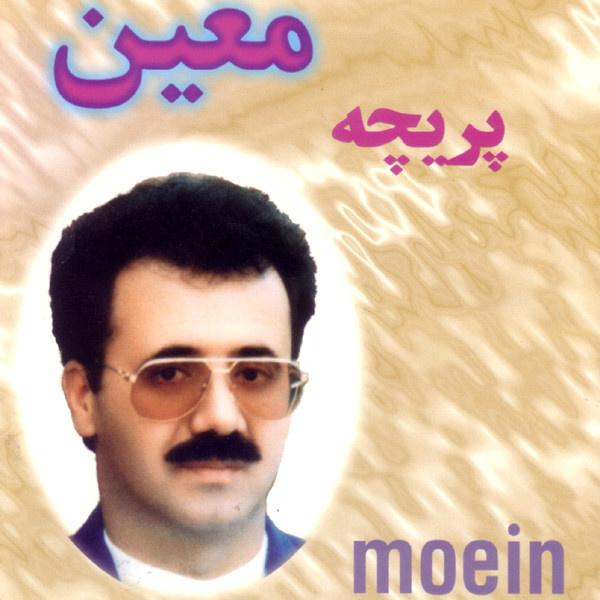 Moein - Del Shekasteh