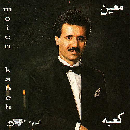 Moein - Doayeh Shab