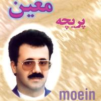 Moein - 'Esfahan (Instrumental)'