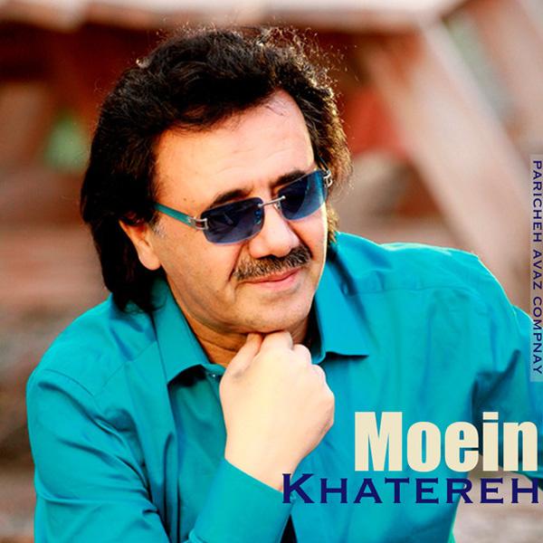 Moein - Khatereha