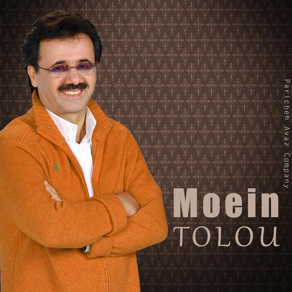 Moein - Tolou