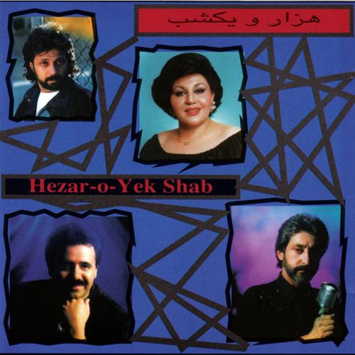 Dariush, Ebi, Hayedeh & Moein - Hezar o Yek Shab