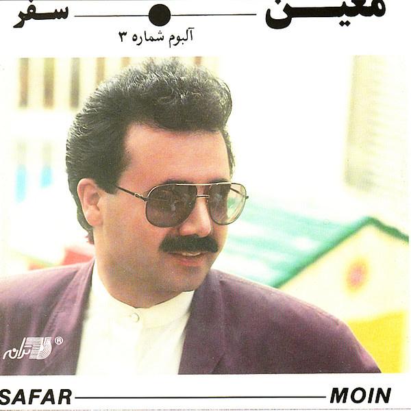 Moein - Safaayeh Ashk