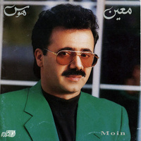 Moein - 'Sofreh'