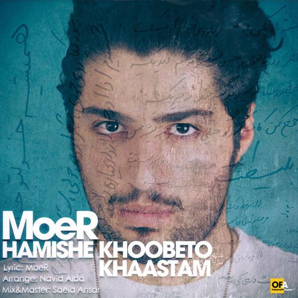 MoeR - 'Hamishe Khoubeto Khastam'