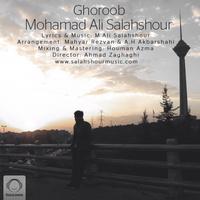 Mohamad Ali Salahshour - 'Ghoroob'