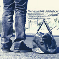 Mohamad Ali Salahshour - 'Jodaei'