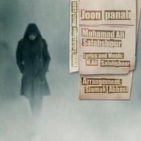 Mohamad Ali Salahshour - 'Joon Panah'
