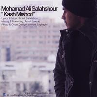 Mohamad Ali Salahshour - 'Kash Mishod'