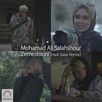 Mohamad Ali Salahshour - 'Zemestooni (Hadi Salari Remix)'