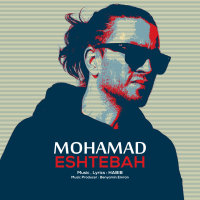 Mohamad - 'Eshtebah'