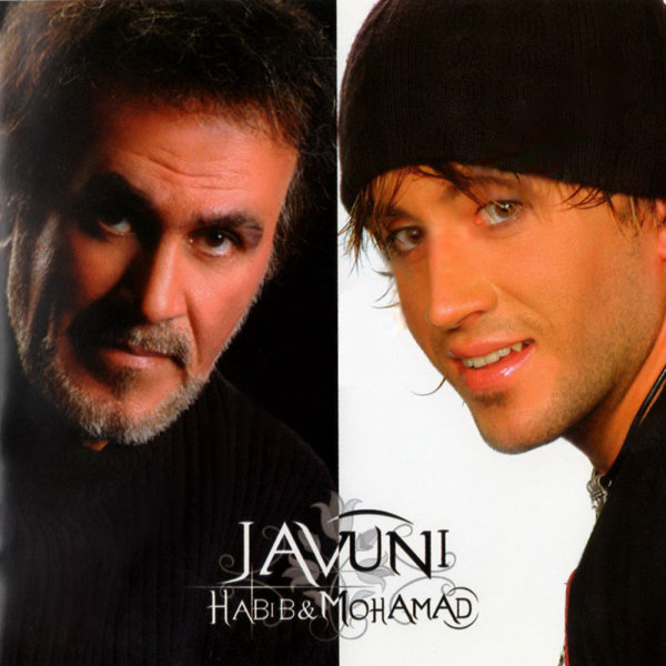 Habib & Mohamad - Javuni