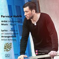 Mohamad - 'Parvaze Habib'