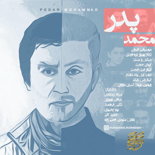 Mohamad - Pedar