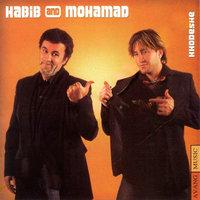 Mohamad - 'Shirin Va Farhad'