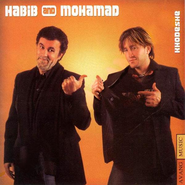 Mohamad - Shirin Va Farhad