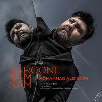 Mohammad Alizadeh - 'Baroone Nam Nam'