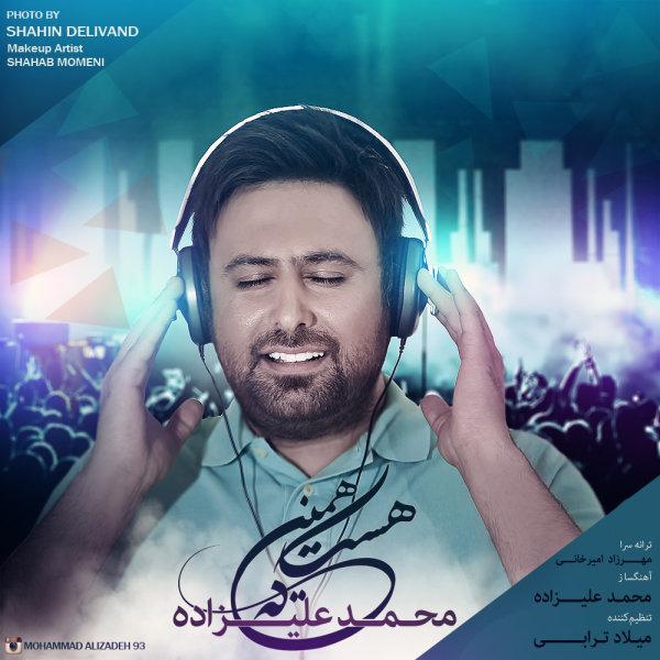 Mohammad Alizadeh - 'Hamine Ke Hast'