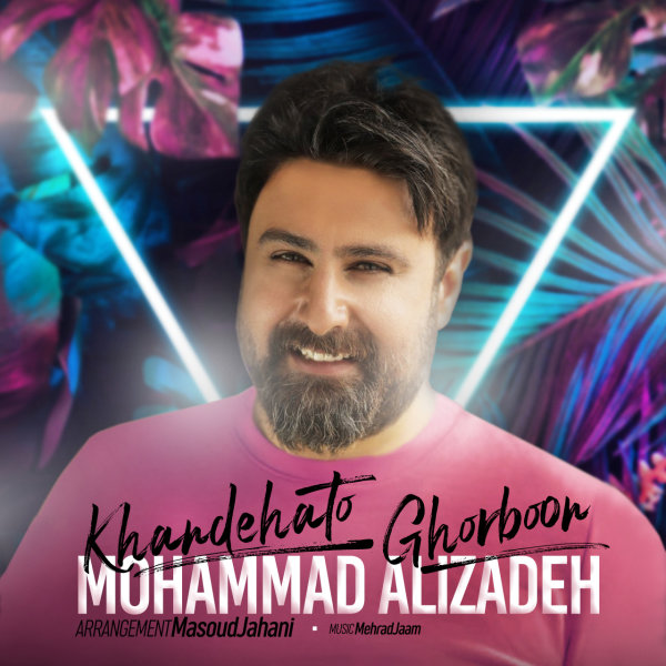Mohammad Alizadeh - 'Khandehato Ghorboon'