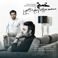 Mohammad Alizadeh - 'Khastam (Ft Meysam Ebrahimi)'