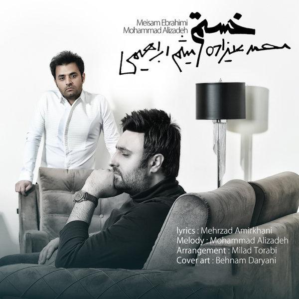 Mohammad Alizadeh - 'Khastam (Ft Meysam Ebrahimi)'