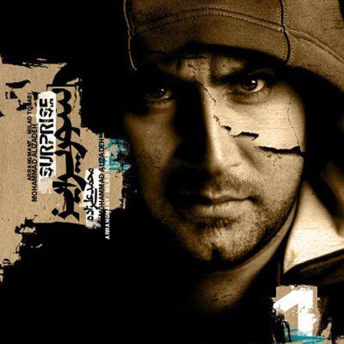 Mohammad Alizadeh - 'Kheyli Khoshalam'