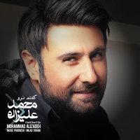 Mohammad Alizadeh - 'Khoda Negahdar'