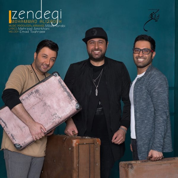 Mohammad Alizadeh - 'Zendegi'